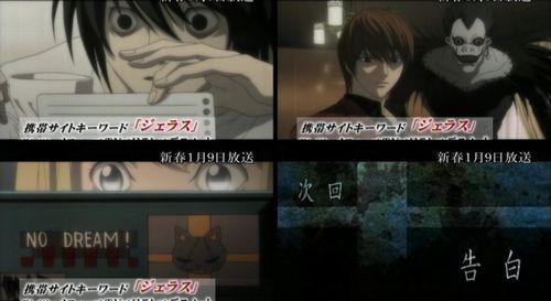 death12-4.jpg