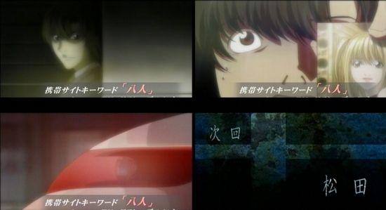 death18-4.jpg