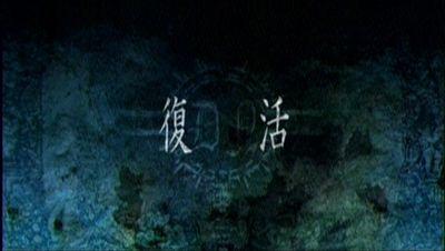 death24-0.jpg