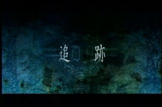 death4-0.jpg