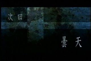 death6-4.jpg