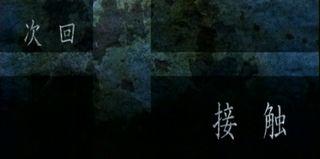 death8-6.jpg