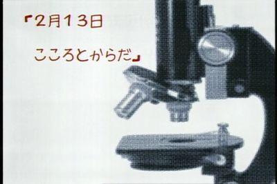 hida5-0.jpg