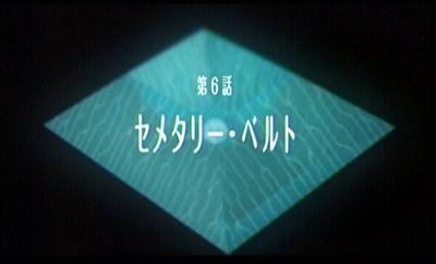 hir5-4.jpg