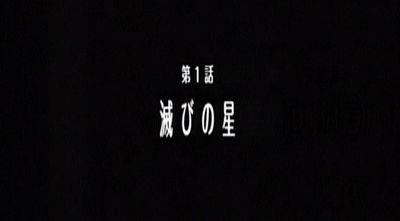 hiro1-0.jpg