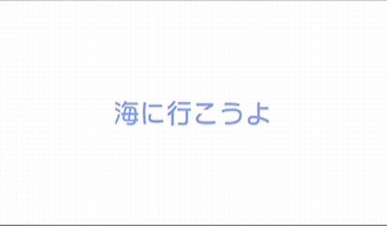 minami5-0.jpg
