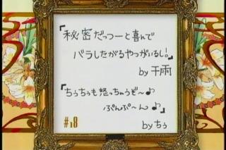 negi18-0.jpg