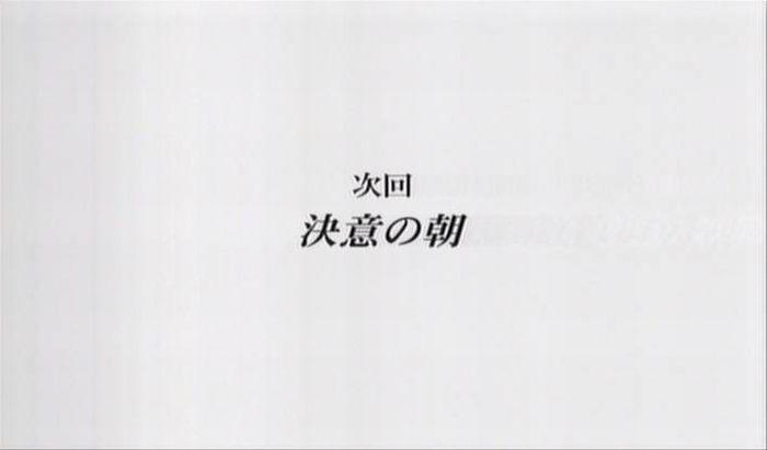 oo13-9.jpg
