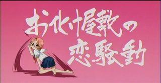 sumo14-0.jpg