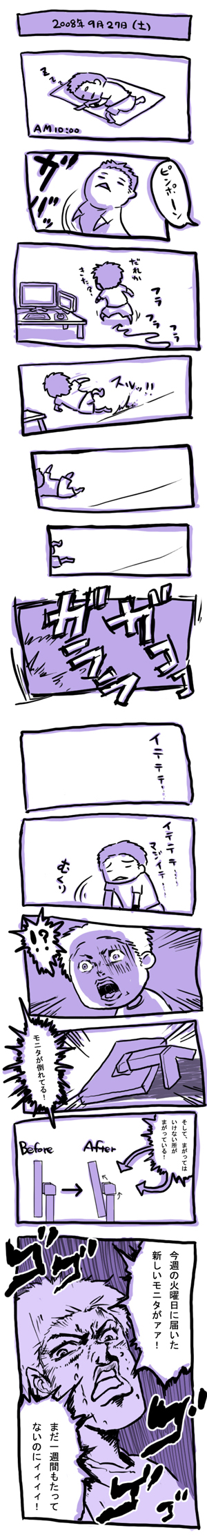 asuka02.jpg