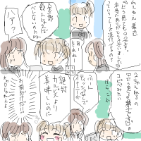 IMG_000019seishi1.png