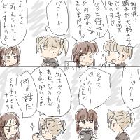 IMG_000020seishi2.png