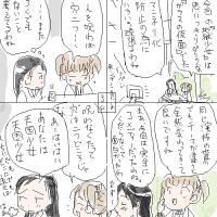 IMG_000021jigoku.png