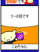 20071001204413.png