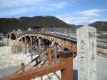 135-1錦帯橋2