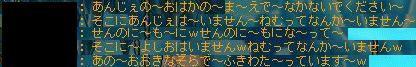 WS001026.jpg