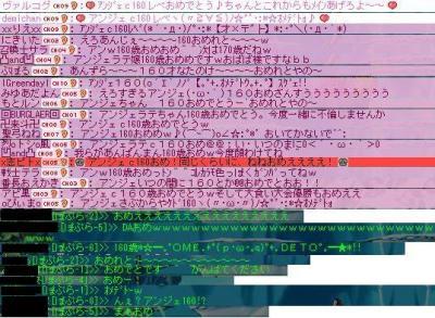 WS00145.jpg