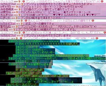 WS001679.jpg