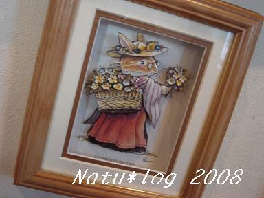 2008ブログ 098