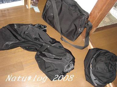 2008ブログ 101