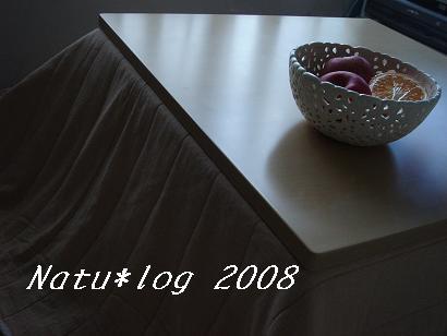 2008ブログ 107