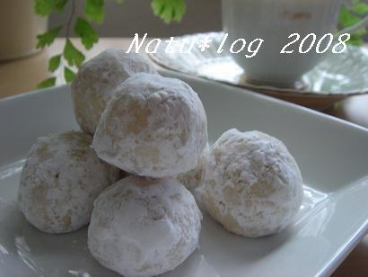 2008ブログ 127
