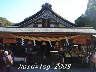 2008ブログ 144