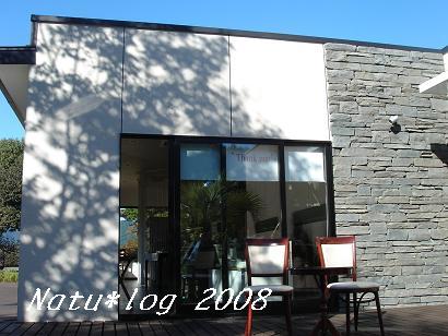 2008ブログ 155