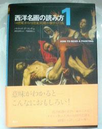 20090530_09.jpg