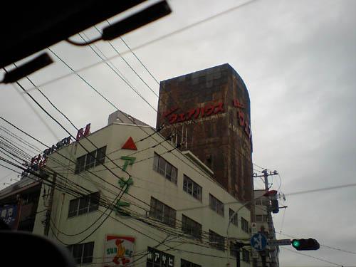 ウェアハウス川崎!