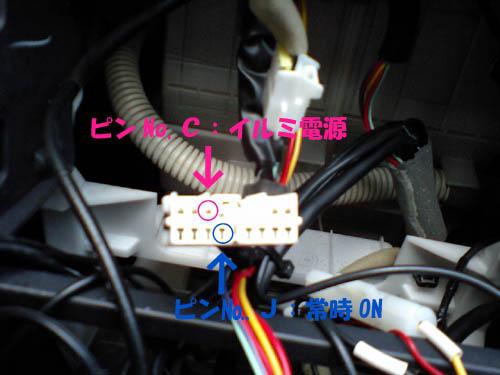 三菱車のオーディオケーブルがこの形の14ピンならば共通みたい