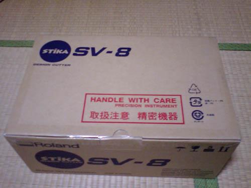 兵器コード:SV-8