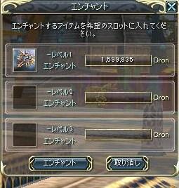 LDE高い(>_