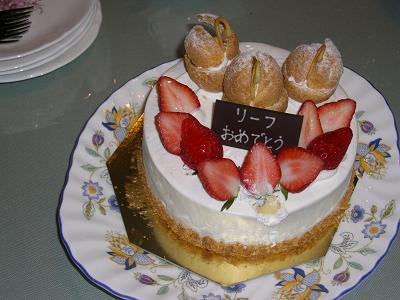 リーフケーキ2