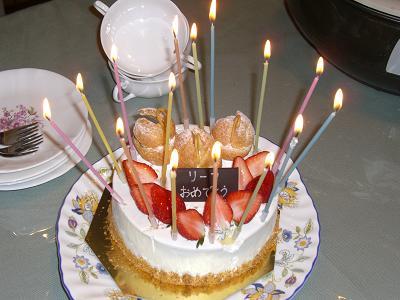 リーフケーキ