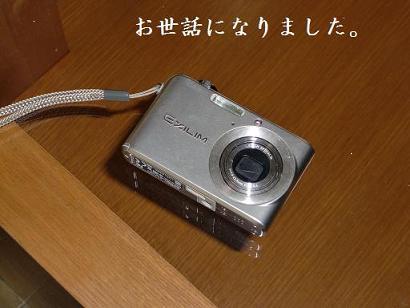 CIMG34001.jpg