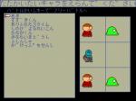 RPG レジヤシ4 フリーバトルシステム