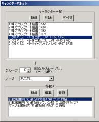 SRPG ヤシーユと仲間2