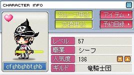 20071108203808.jpg
