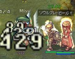 screentyr134.jpg