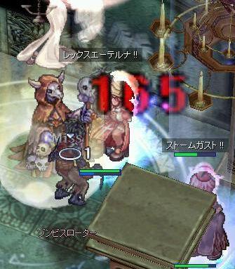 screentyr312.jpg