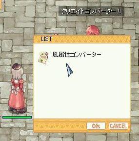screentyr325.jpg
