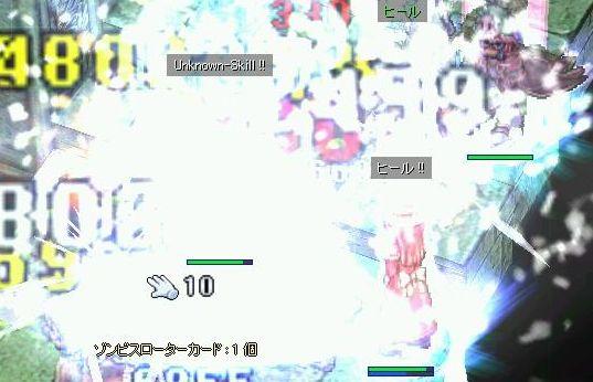 screentyr518.jpg