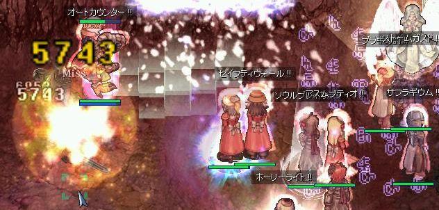 screentyr536.jpg