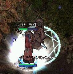 screentyr677.jpg