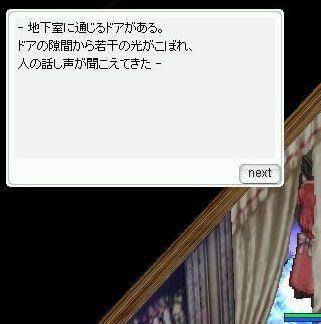 screentyr685.jpg