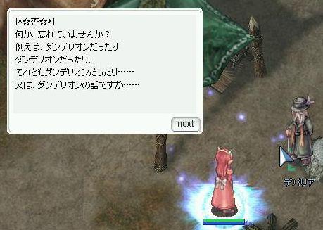 screentyr705.jpg