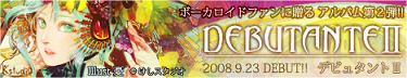 banner_db2.jpg