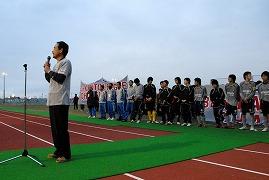 20081115副団長あいさつ