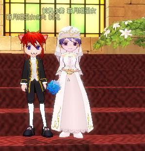 wedding_20071014.jpg